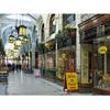 Colman's Mustard Shop & Museum